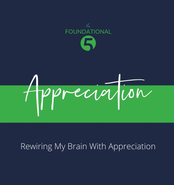 Appreciation Event- Web ImageIG
